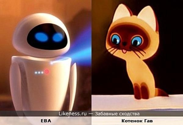 ЕВА, подружка ВАЛЛ-И, похожа на котенка по имени Гав