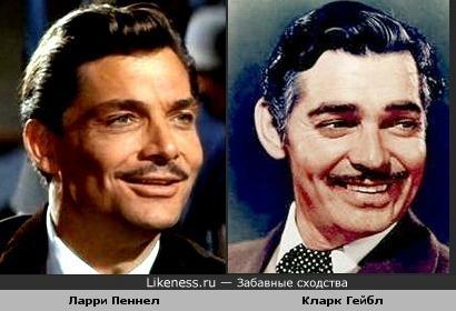 Ларри Пеннел и Кларк Гейбл