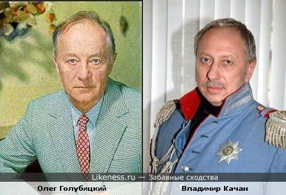 Олег Голубицкий и Владимир Качан