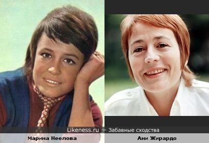 Марина Неелова и Ани Жирардо