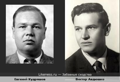 Актеры Евгений Кудряшов и Виктор Авдюшко