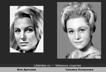 Актрисы Вия Артмане и Татьяна Конюхова