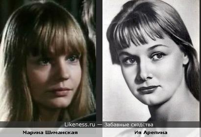 Актрисы Марина Шиманская и Ия Арепина