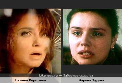 Наташа Королева и Марина Зудина