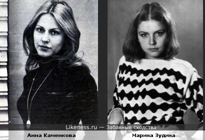 Актрисы Анна Каменкова и Марина Зудина
