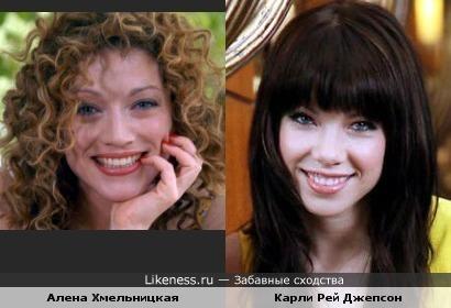 Актриса Алена Хмельницкая и певица Карли Рей Джепсон