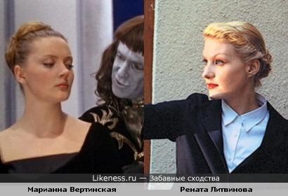 Актриса Марианна Вертинская и актриса и режиссер Рената Литвинова
