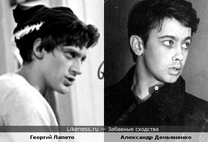 Актеры Георгий Лапето и Александр Демьяненко