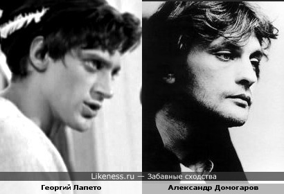 Актеры Георгий Лапето и Александр Домогаров