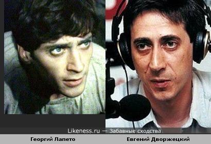 Актеры Георгий Лапето и Евгений Дворжецкий