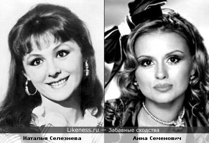 Наталья Селезнева и