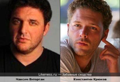 Актеры Максим Виторган и Константин Крюков
