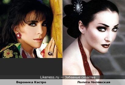 Вероника Кастро и Лолита Милявская