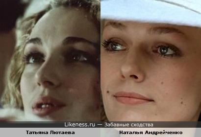 Актрисы Татьяна Лютаева и Наталья Андрейченко