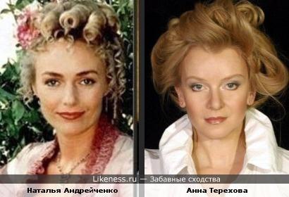 Актрисы Наталья Андрейченко и Анна Терехова