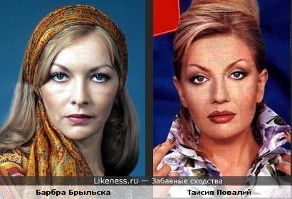 Барбра Брыльска и Таисия Повалий
