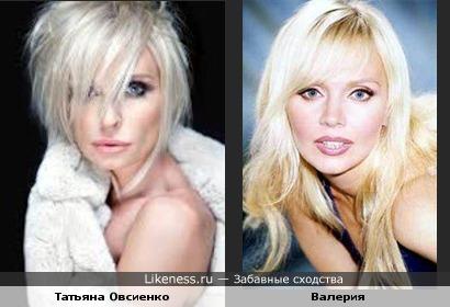 Певицы Татьяна Овсиенко и Валерия