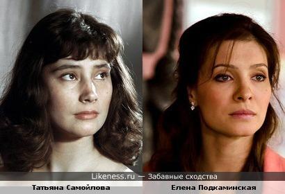 Актрисы Татьяна Самойлова и Елена Подкаминская