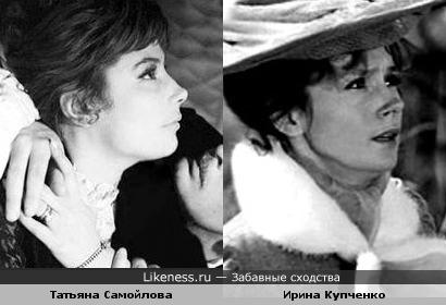 Актрисы Татьяна Самойлова и Марина Зудина