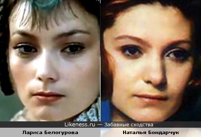 Актрисы Лариса Белогурова и Наталья Бондарчук