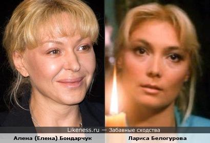 Актрисы Алена (Елена) Бондарчук и Лариса Белогурова