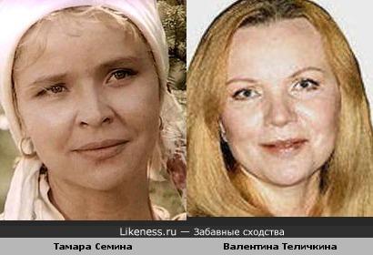 Актрисы Тамара Семина