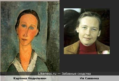 Портрет девушки с картины Модильяни напоминает Ию Саввину