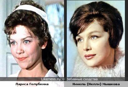 Лариса Голубкина в роли Шурочки Азаровой и Нинель (Нелли) Мышкова