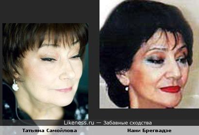 Татьяна Самойлова и Нани Брегвадзе