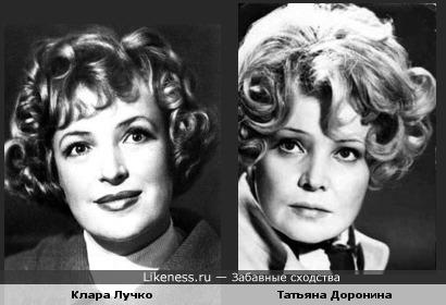 Актрисы Клара Лучко и Татьяна Доронина