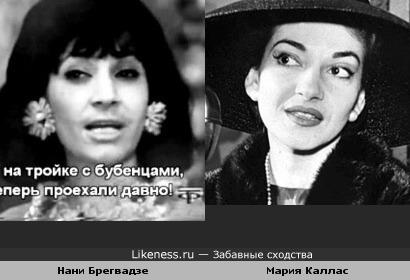 Певицы Нани Брегвадзе и Мария Каллас