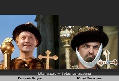 Два киношный царя