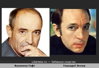Актеры Валентин Гафт и Геннадий Нилов