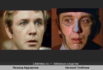 Актеры Леонид Куравлев и Евгений Стеблов
