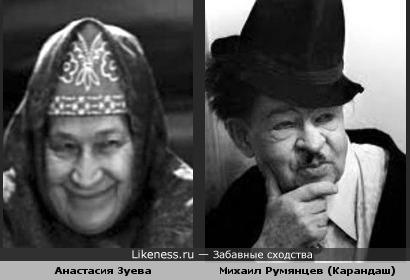 Анастасия Зуева и Михаил Румянцев