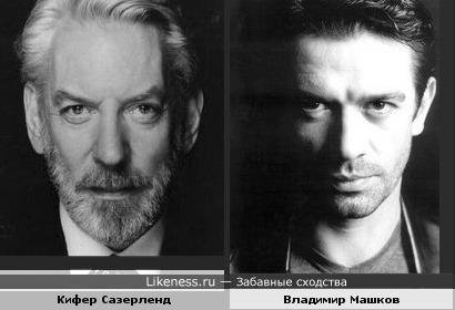 Кифер Сазерленд и Владимир Машков