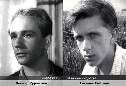 Леонид Куравлев и Евгений Стеблов