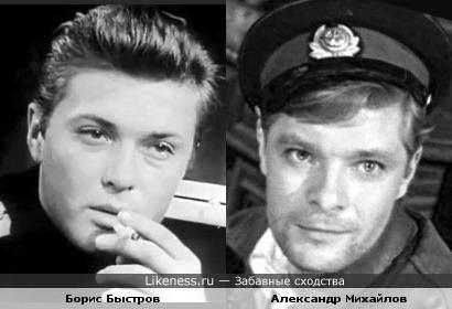 Актеры Борис Быстров и