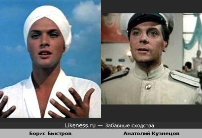 Актеры Борис Быстров и Анатолий Кузнецов