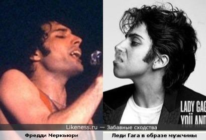 Певцы Фредди Меркьюри и Леди Гага