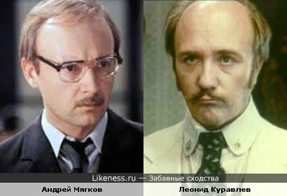 Актеры Андрей Мягков и Леонид Куравлев