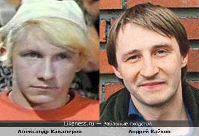 Актеры Александр Кавалеров и Андрей Кайков