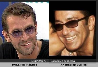 Владимир Машков и Александр Буйнов