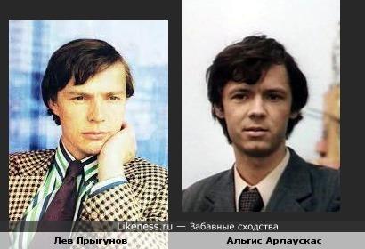 Актеры Лев Прыгунов и Альгис Арлаускас