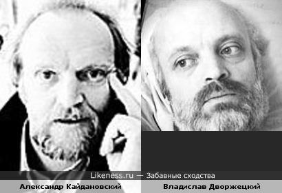 Актеры Александр Кайдановский и Владислав Дворжецкий