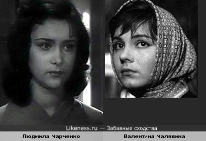 Актрисы Людмила Марченко и Валентина Малявина