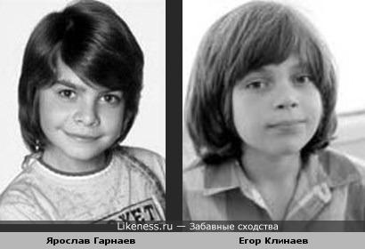 Ярослав Гарнаев и Егор Клинаев