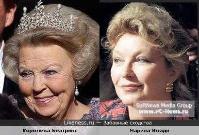 Марина Влади похожа на королеву Нидерландов Беатрикс