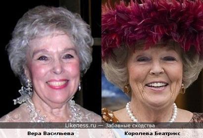 Актриса Вера Васильева похожа на королеву Беатрикс