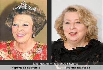 Татьяна Тарасова похожа на королеву Беатрикс